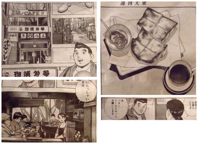 custom_manga