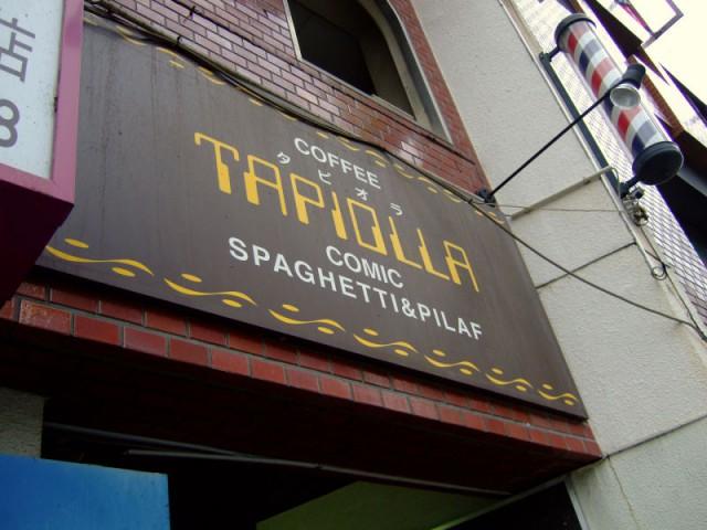 tapiolla01